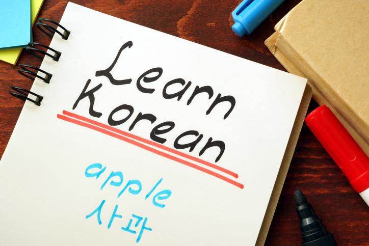 韓劇潮流襲捲全球!不是來自星星的你,也能說得一口流利韓語?