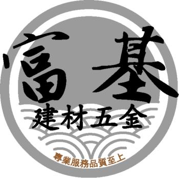 (cover) 【專訪】PRO360達人網/富基建材