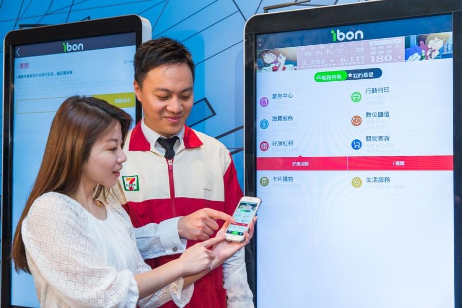 統一超商7-11宣布與服務媒合平台PRO360達人網合作,並喊出今年底ibon總使用人次要破3億人的目標。
