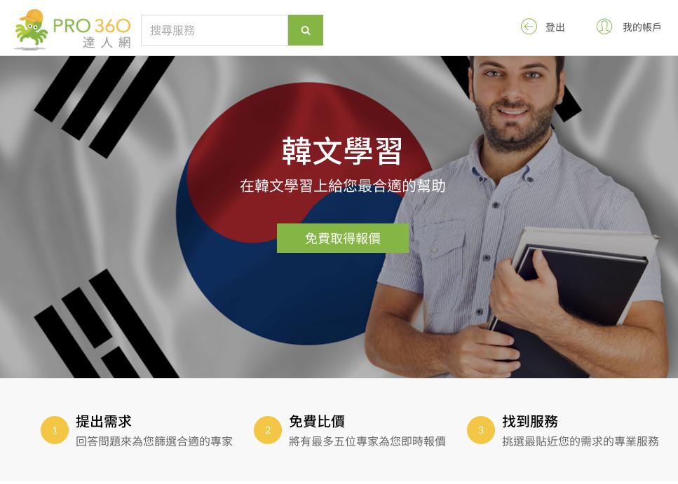 korean-learning