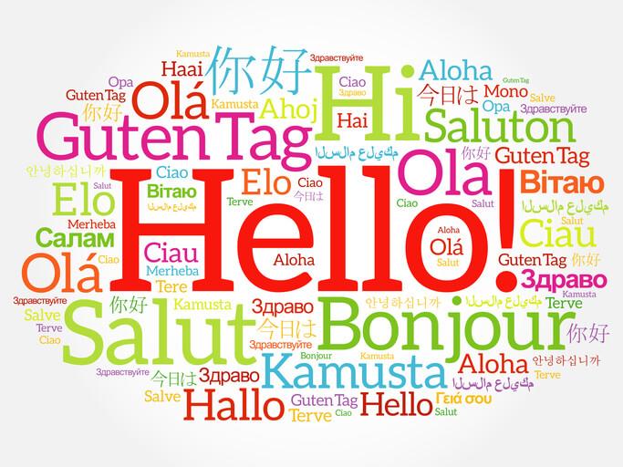 學習語言後卻不知如何開口,不如從親切地問候語開始吧!