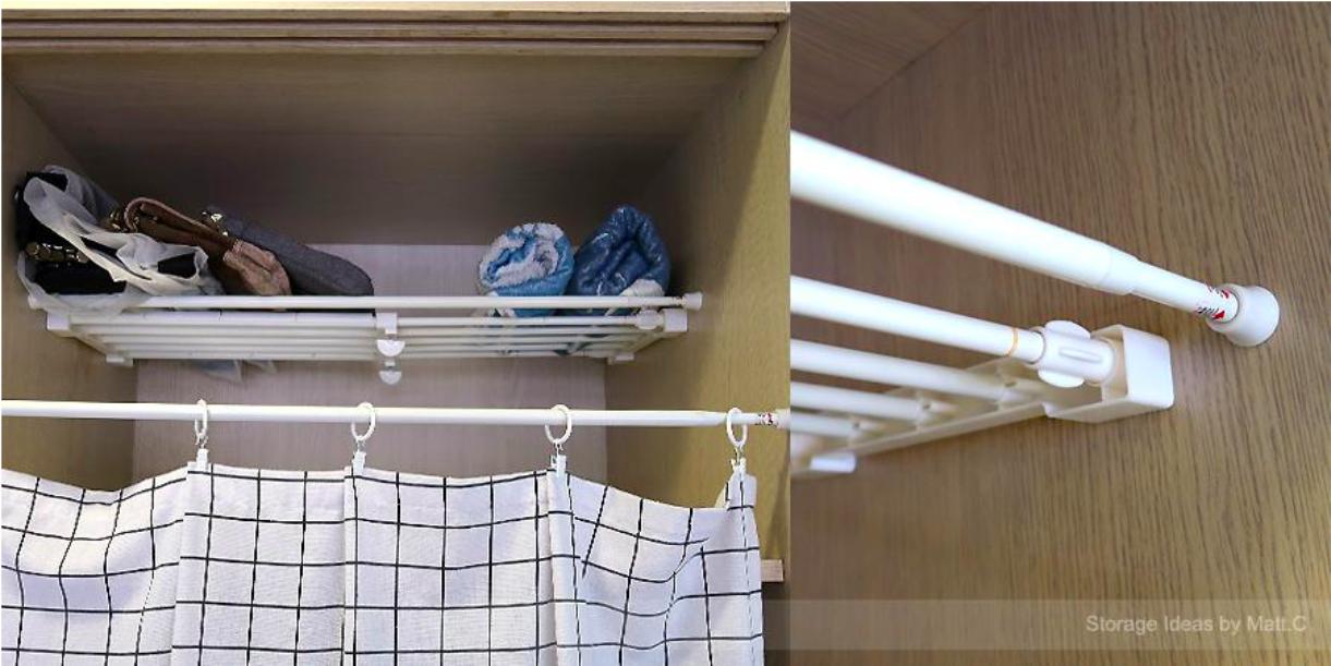 藉由「伸縮自如的伸縮桿」、「伸縮層架」的運用來增加有用的置物空間。