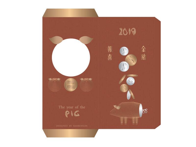PRO360 x ibonAPP設計徵稿活動-入選獎作者:許竹君