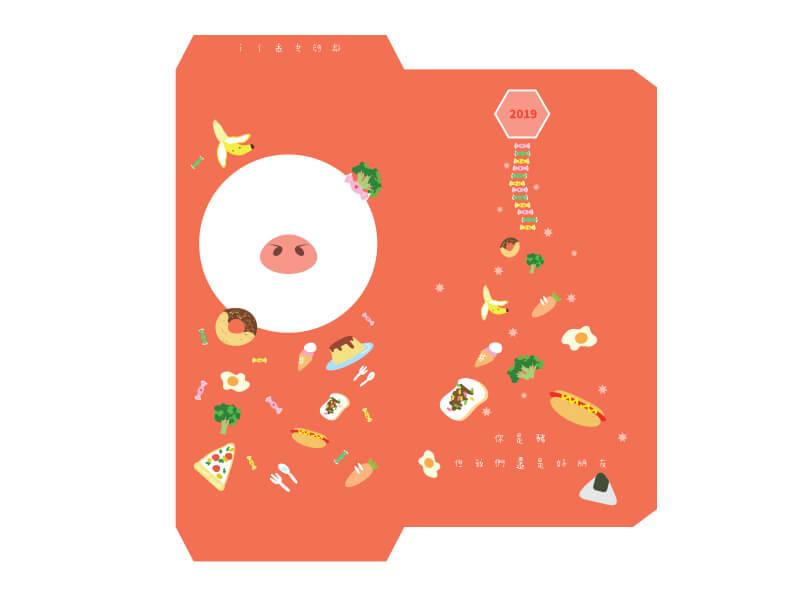 PRO360 x ibonAPP設計徵稿活動-評審團獎作者:李玉婷