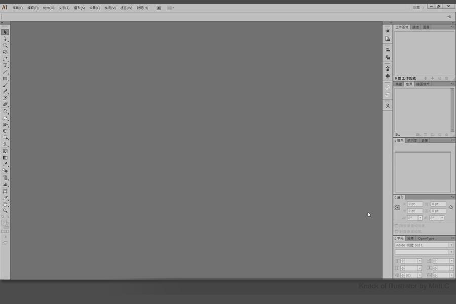 平面設計師常用Illustrator軟體的1個設定與4個快速功能