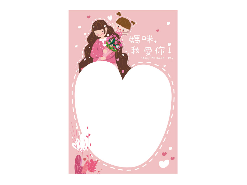 PRO360 X ibon APP X獎金獵人 創意母親節卡片設計佳作獎-作者:Td C