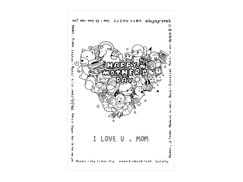 PRO360 X ibon APP X獎金獵人 創意母親節卡片設計佳作獎-作者:高彤元