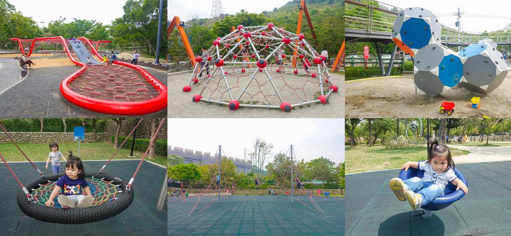 台中鰲峰山運動公園:競合體驗遊戲場