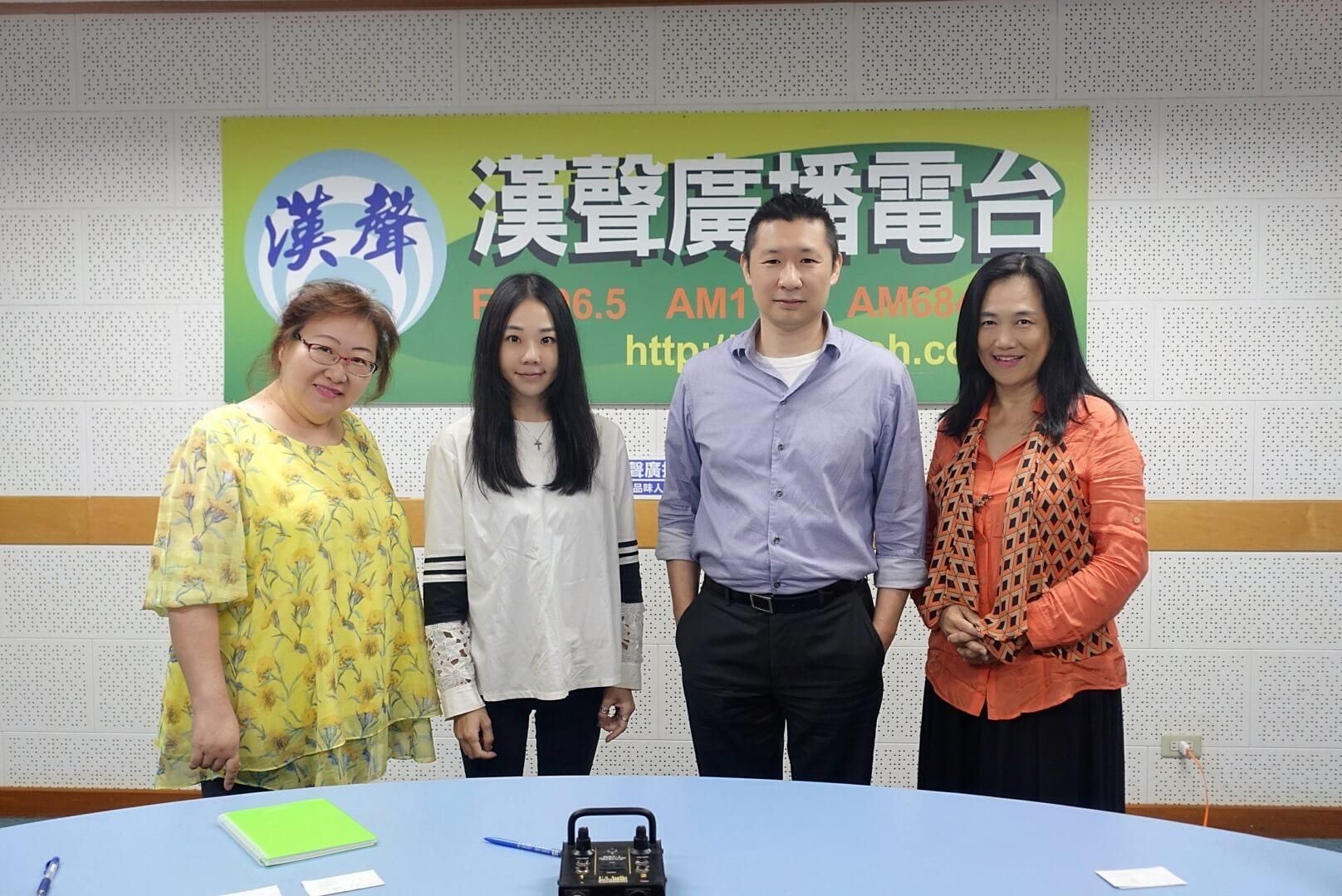 台灣優質新創企業 打造便利生活的服務平台