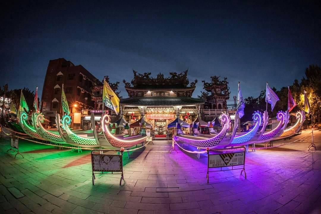 最特色!龍舟點睛再出發─台南市國際龍舟錦標賽