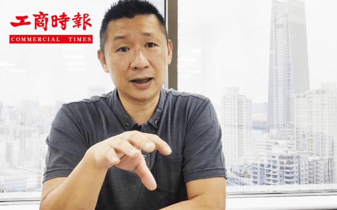 工作型態的變革! PRO360達人網:臺灣接案數逐年增長